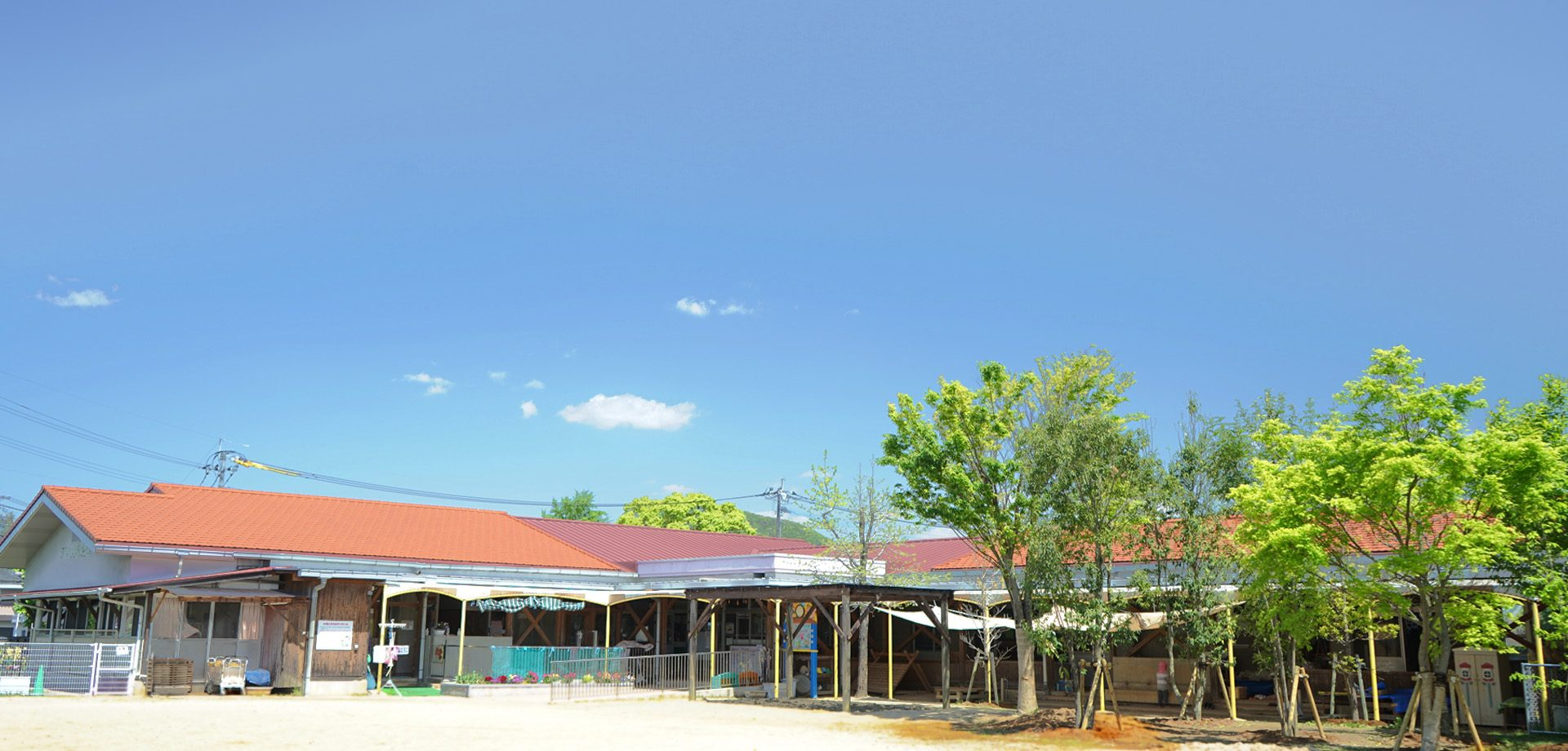 かもと乳児保育園