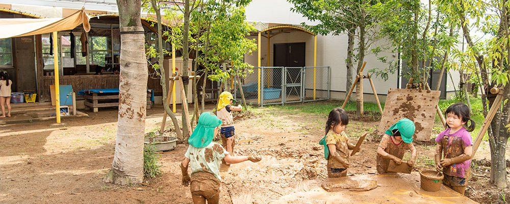 園庭で自然素材で遊ぶ 保育の特徴
